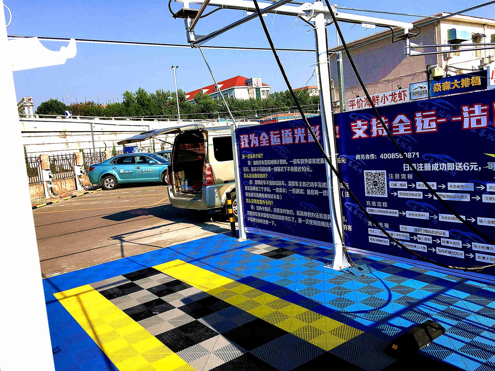 天津自助洗车机